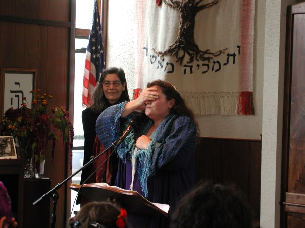 Chanting the Shema at my Bat Mitzvah, eyes covered, in September of 2001