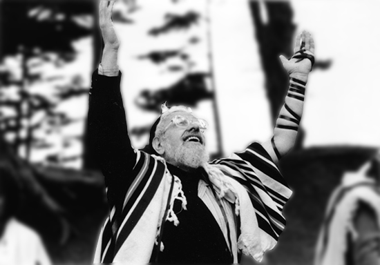 "Reb Zalman z""l in celebratory prayer from the CU Boulder archives, photo by Marcia Prager"