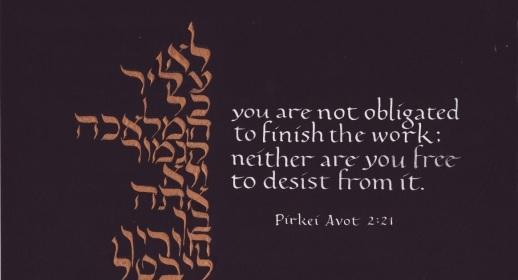 rabbi-tarfon-quote